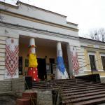 Масленица в Сковородиновке - музей Сковороды